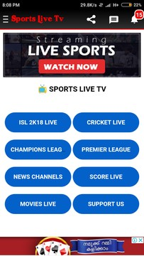 Sports Live TV APK (Ad Free)